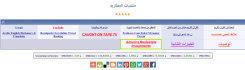 online-marketing_ws_1436460179