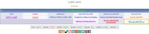 online-marketing_ws_1437416279
