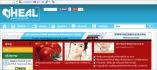 social-marketing_ws_1388462540