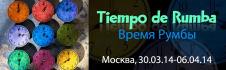 web-banner-design-header_ws_1394544606