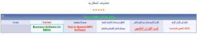social-marketing_ws_1448700951