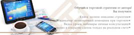 banner-ads_ws_1449869721