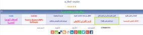 social-marketing_ws_1450390284