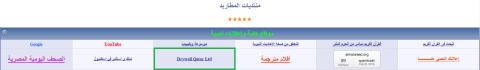 social-marketing_ws_1456439345