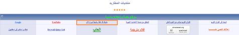social-marketing_ws_1456934929
