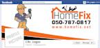 banner-ads_ws_1457028343