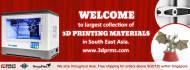 banner-ads_ws_1457372553