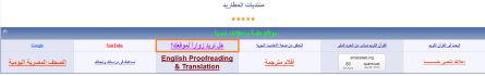 social-marketing_ws_1459786561