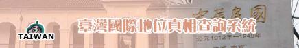 banner-ads_ws_1462920249