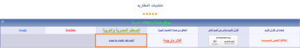 social-marketing_ws_1464611774
