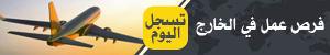 banner-ads_ws_1478651317