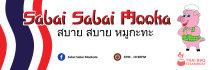banner-ads_ws_1429731793