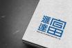creative-logo-design_ws_1479303219