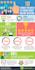 infographics_ws_1480788301