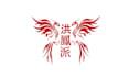creative-logo-design_ws_1480864689