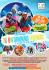 banner-ads_ws_1480961626