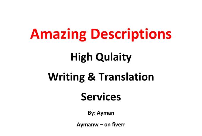 writing-translation_ws_1440857961