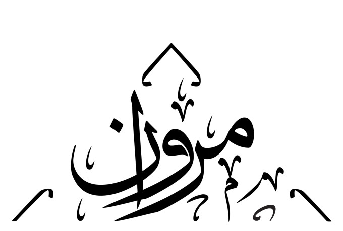 creative-logo-design_ws_1450848225