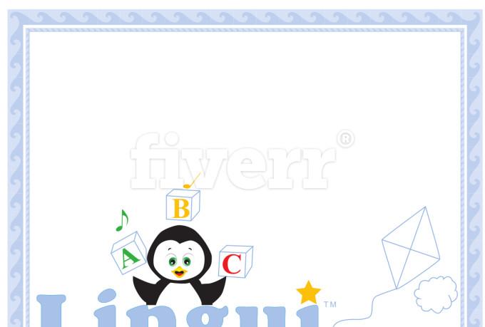 digital-illustration_ws_1436533877