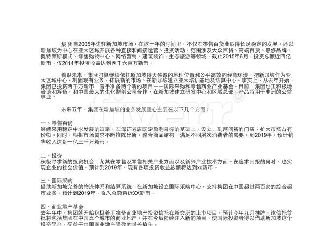writing-translation_ws_1437297521