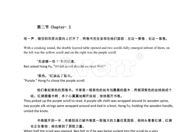 writing-translation_ws_1438442220