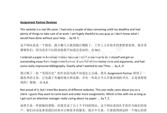 writing-translation_ws_1439824461