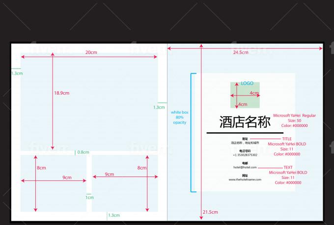 graphics-design_ws_1446842911