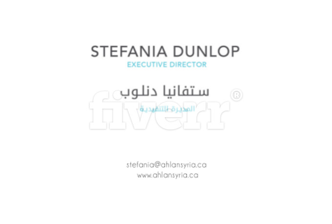 sample-business-cards-design_ws_1448667376