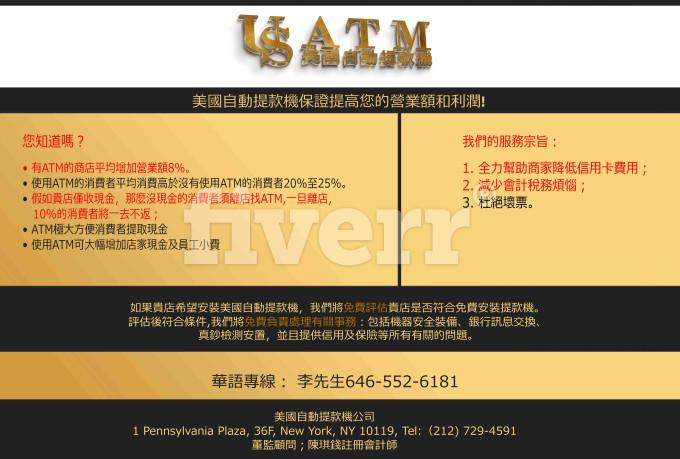 creative-brochure-design_ws_1449655663