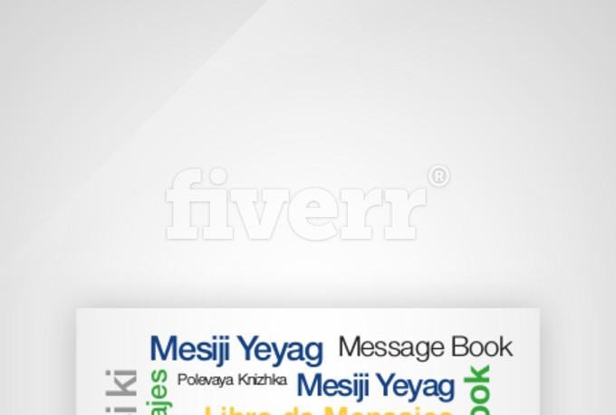 invitations_ws_1455892844