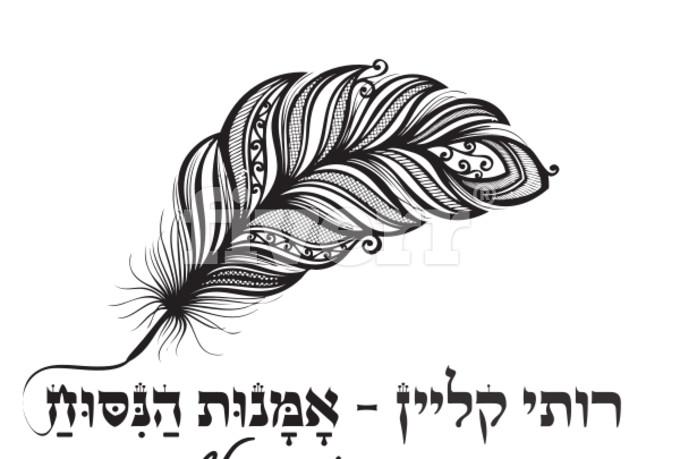 creative-logo-design_ws_1458077675