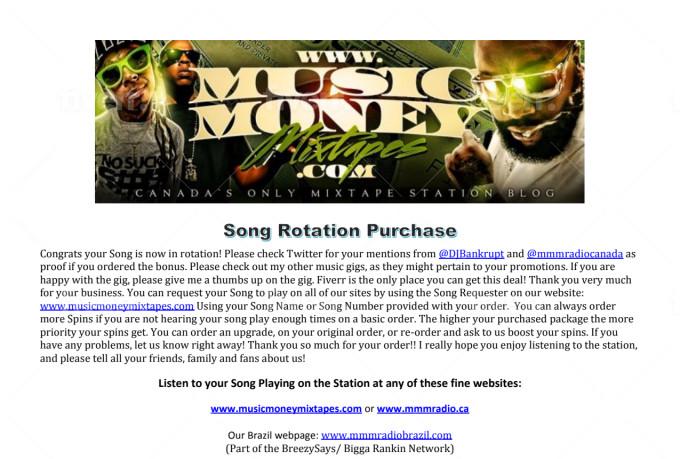 radio-commercials_ws_1458180381