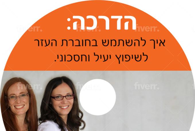 creative-brochure-design_ws_1458297402