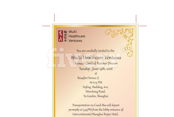 invitations_ws_1462355090