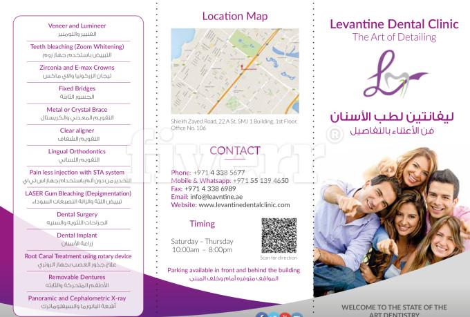 creative-brochure-design_ws_1466413889
