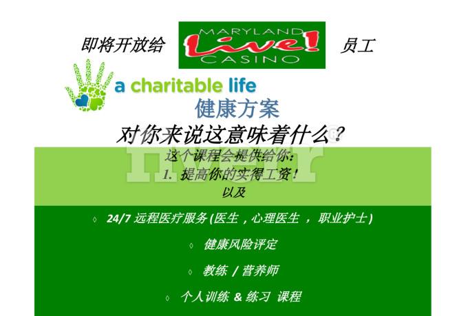 creative-brochure-design_ws_1466426578
