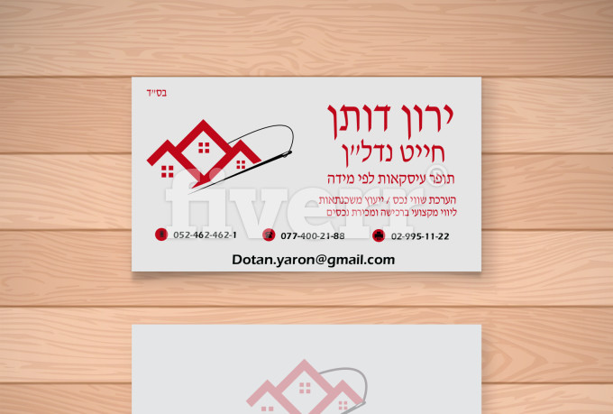 sample-business-cards-design_ws_1468533189