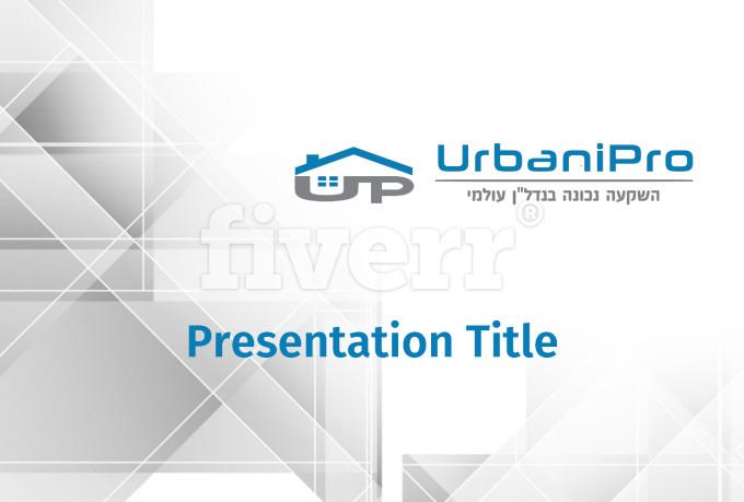 presentations-design_ws_1469809560