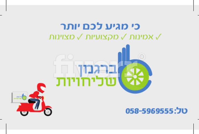 sample-business-cards-design_ws_1476344277