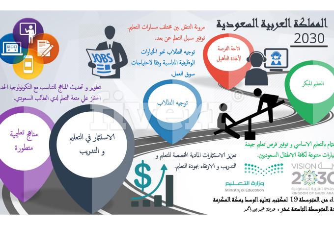 infographics_ws_1478720513