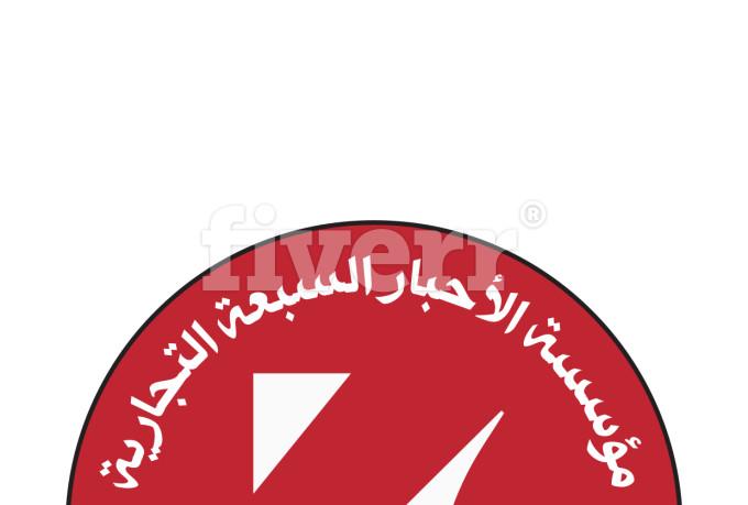 creative-logo-design_ws_1480269055