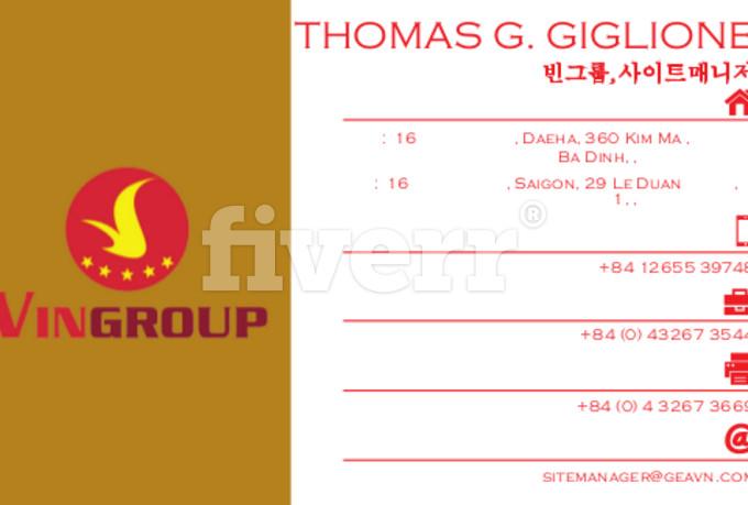sample-business-cards-design_ws_1480471562