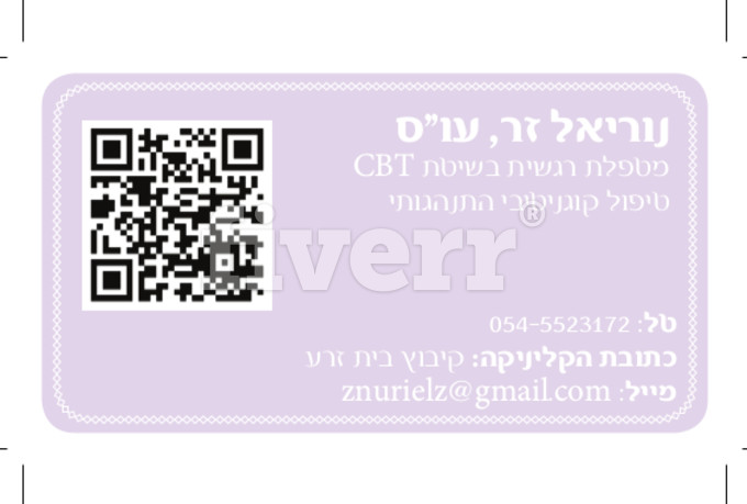 sample-business-cards-design_ws_1480937556