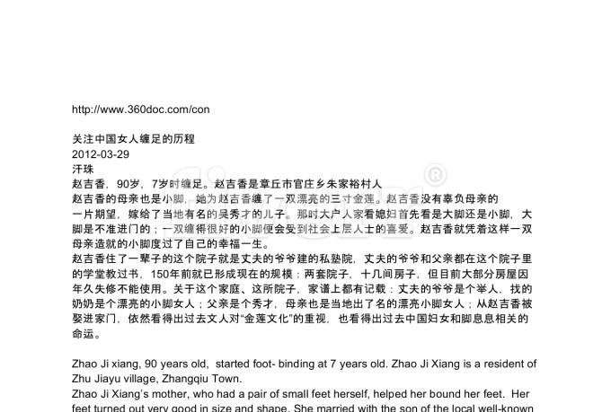 writing-translation_ws_1431434322