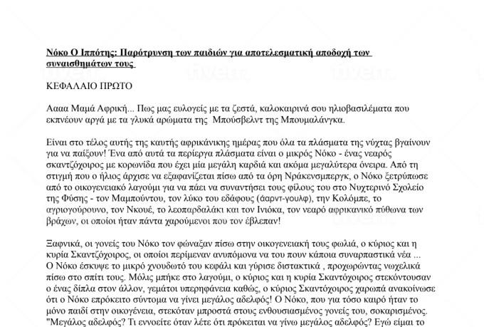 writing-translation_ws_1431474507