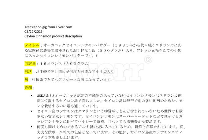 writing-translation_ws_1432331079