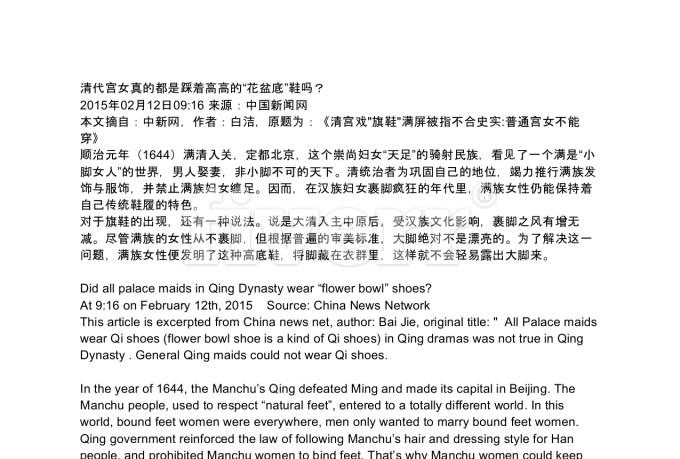 writing-translation_ws_1433161678