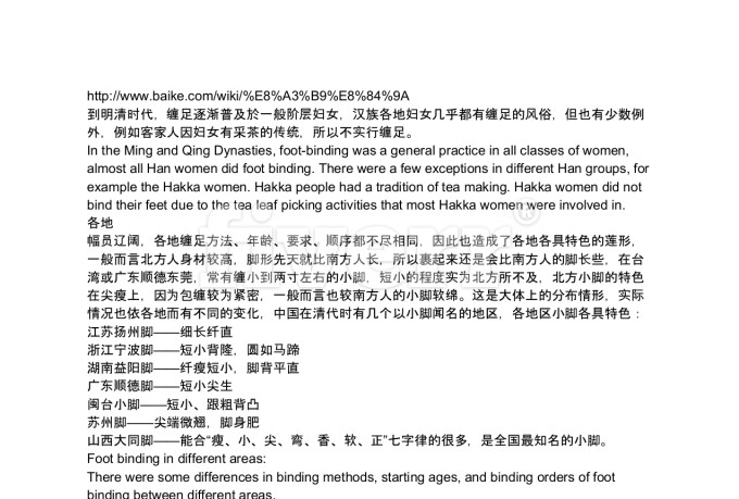writing-translation_ws_1434111829
