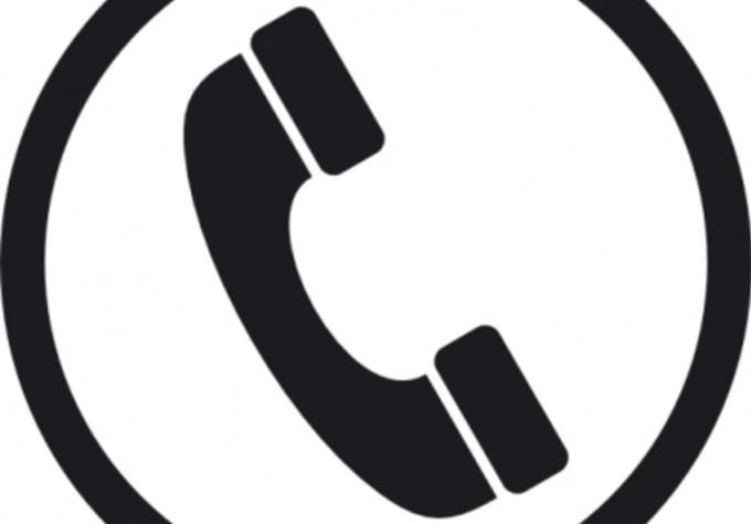how to phone call anyone