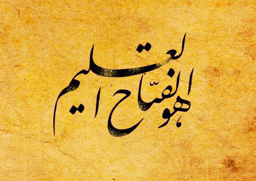 Write your name in arabic calligraphy fiverr My name in calligraphy